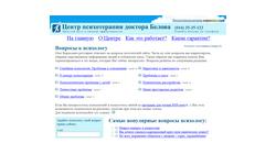 nowledgebase in Russian